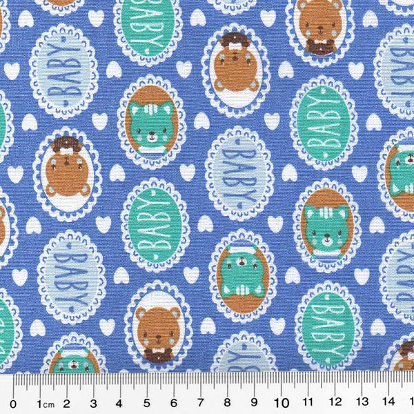 Tecido Tricoline Mista Pop Textoleen Baby Baby - Azul