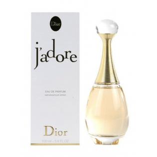 Perfume Importado Dior J´adore 75ml