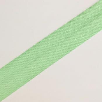Viés Industrial (Boneon) 25mm Macio Verde Agua