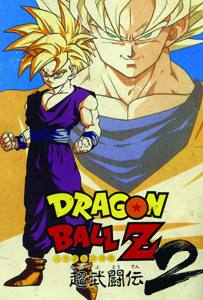 Placa Decorativa Dragon Ball Z PDV477
