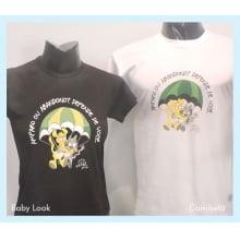 Camiseta Amparo ou Abandono