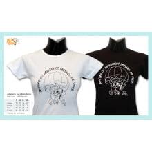 Camiseta baby-look desenho meio ambiente amparo ou abandono traço