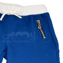 Calça de moleton azul com ziper - 4 anos