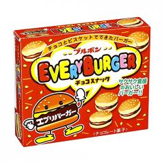 Bolacha Recheada de Chocolate Formato Hamburger Everyburger - 66 gramas