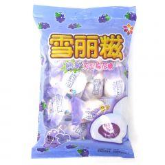 Marshmallow Recheado com Uva- 100 gramas