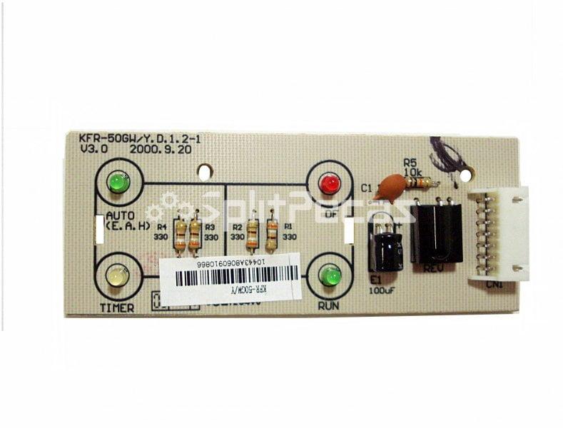 Placa Receptora Komeco 18000 KOS 18FCQCG1  0200321197