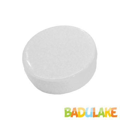 Latinha de Plástico para Lembrancinha Branca - 10 unidades