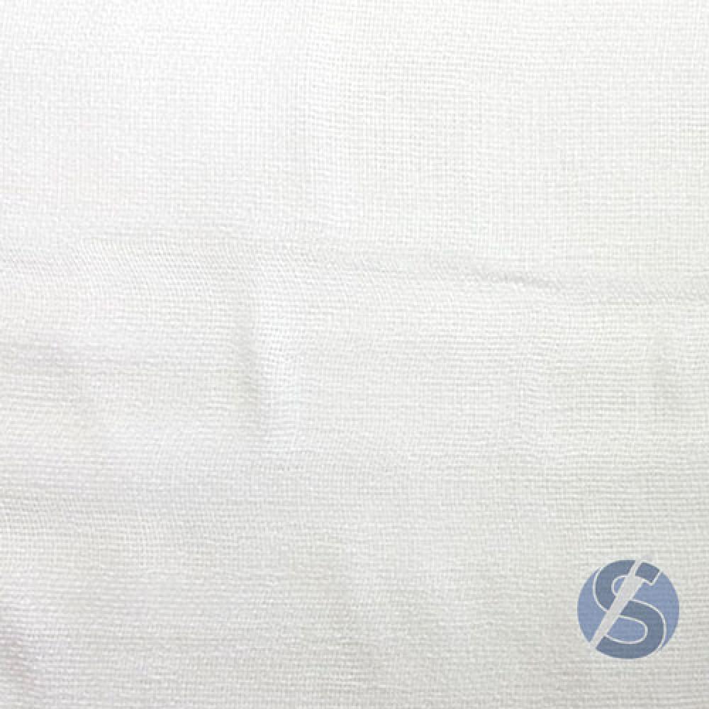 Fralda Dupla Branca 70cm X 70cm Dohler