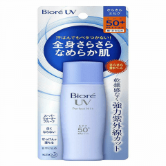 Kit 3x Bioré Protetor Solar UV Perfect Milk FPS50+ Pa++++ - TopShop