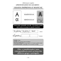 Curso Básico de Línguas Bíblicas - Nível 1 - Alfabetização completa - 6 MESES
