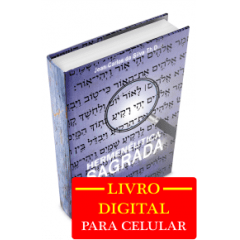Hermenêutica Sagrada   A ciência e a arte da interpretação Bíblica - VERSÃO EXCLUSIVA DIGITAL