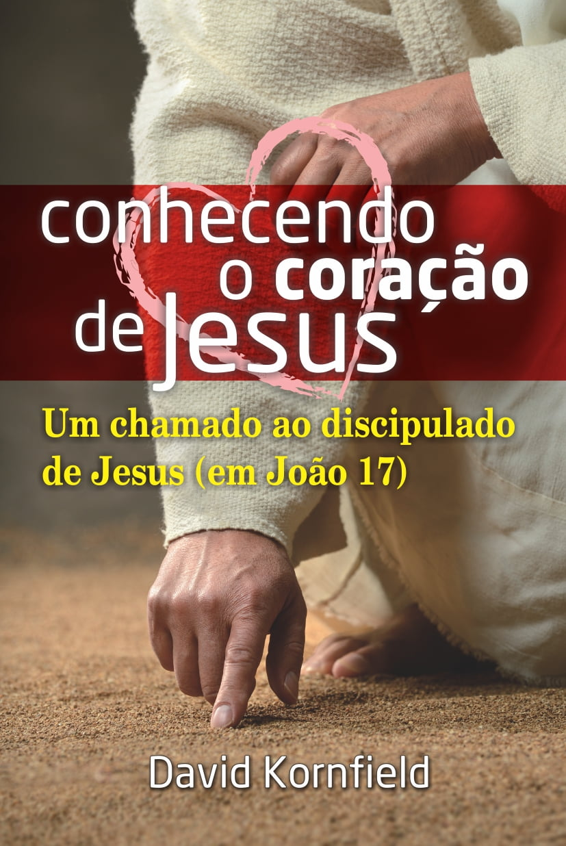 CONHECENDO O CORAÇÃO DE JESUS - COD 492