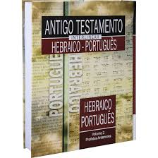 ANTIGO TESTAMENTO INTERLINEAR HEBRAICO/PORT - VOLUME 2