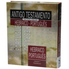 ANTIGO TESTAMENTO INTERLINEAR HEBRAICO/PORT - VOLUME 1
