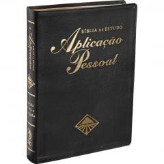 BÍBLIA DE ESTUDO APLICAÇÃO PESSOAL  cod 2169